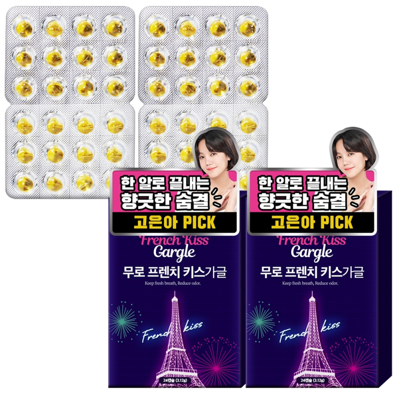 [무로] 프렌치 키스가글 2개 : 개당 24캡슐 입냄새/구강청결제/가글 이미지